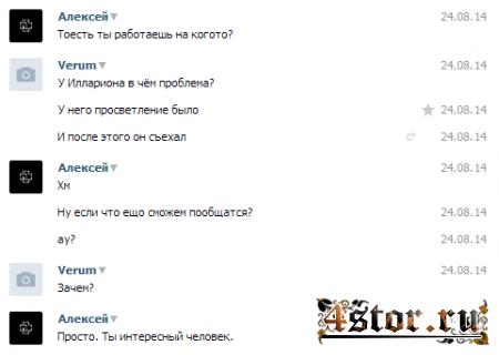 Verum Verum