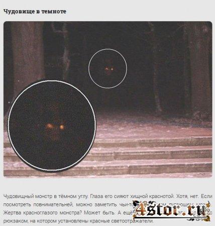 """Правда о фотографиях """"с привидениями"""""""