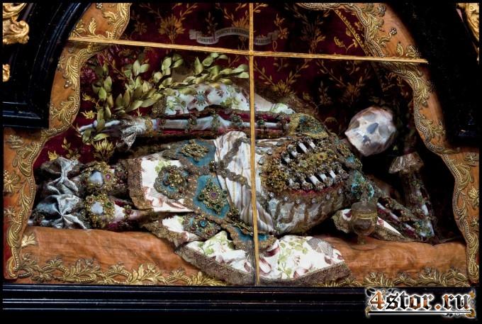Нарядные кости