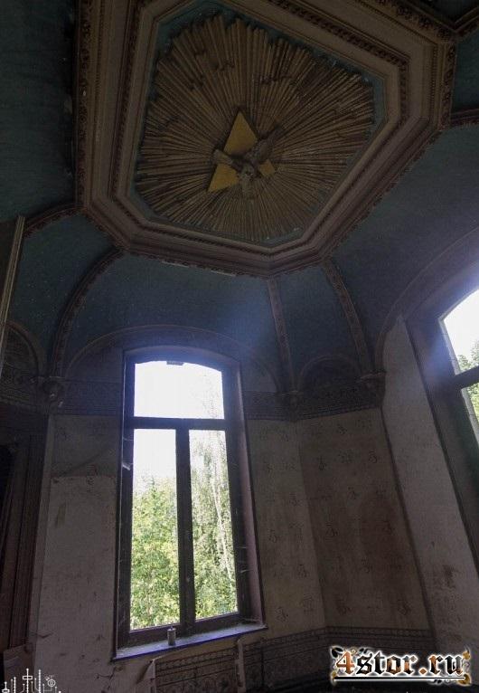 Замок Rochendaal