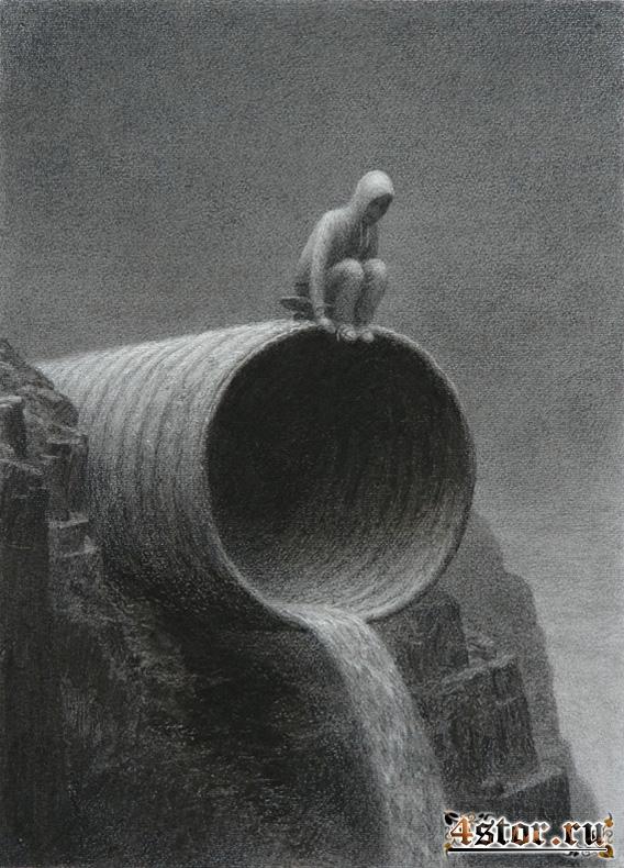 Мистика от Арона Вайзенфелда