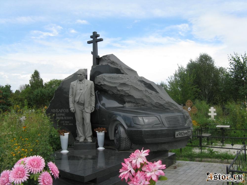 Необычные памятники
