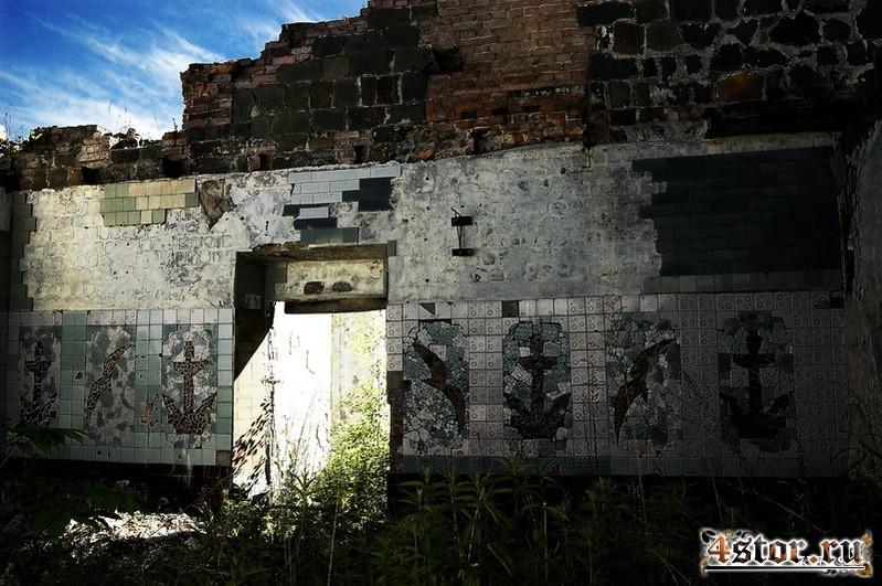 Школа связи на острове Русский