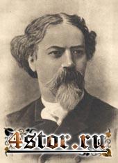 Вильгельм Александрович Котарбинский