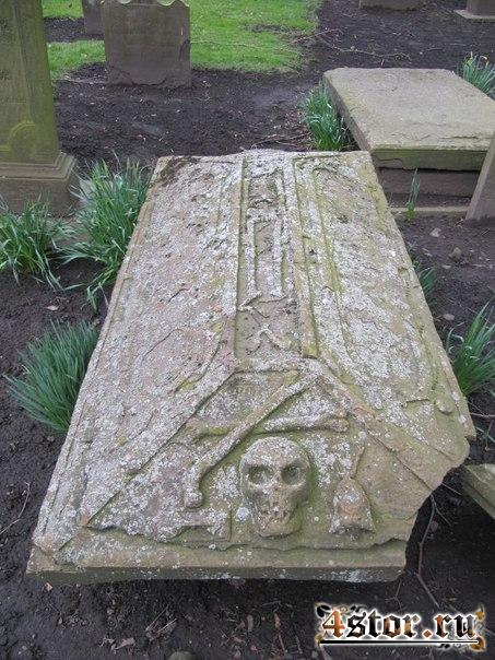 Кладбище Хауфф