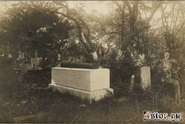 хранители кладбищь мистические истории на реальной