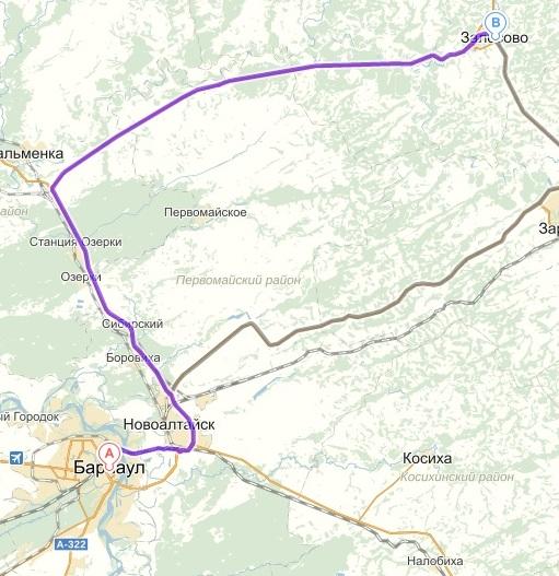 Трасса « Алтай - Кузбасс»