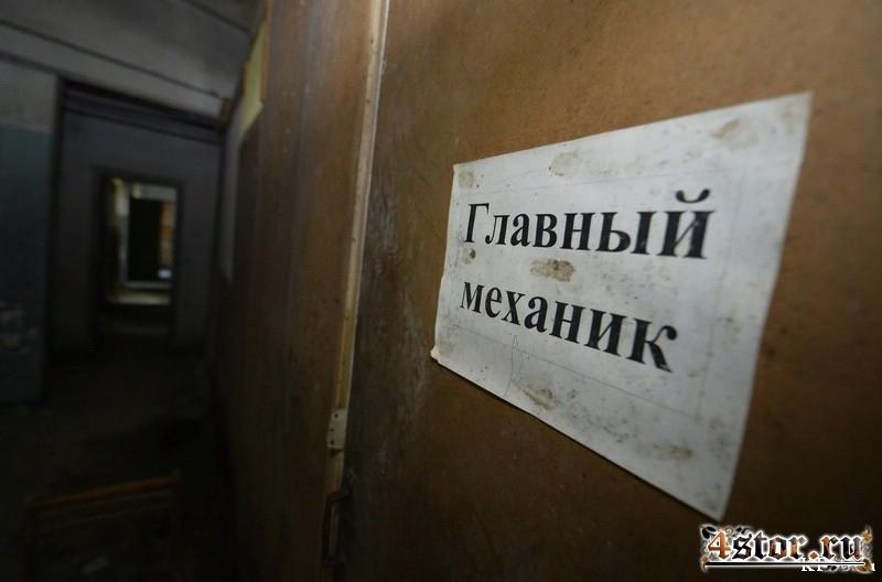Артёмовский Хлебозавод