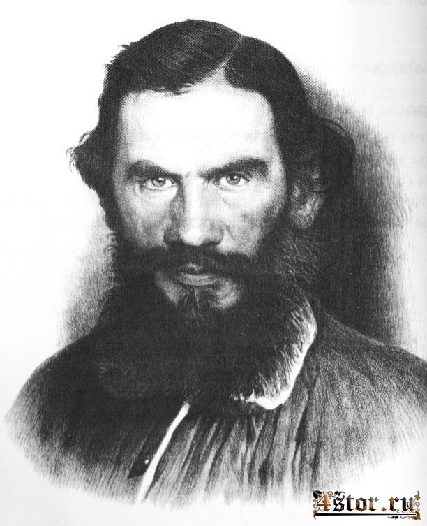 Крипи-игры от Льва Толстого