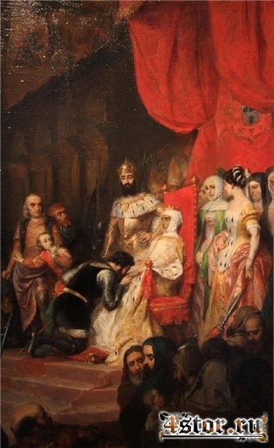Королевские легенды