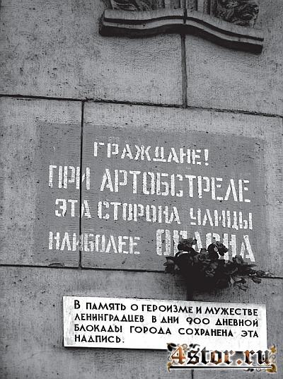 Призрачное эхо Ленинграда