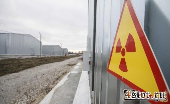 Уральская зона радиации. Станция Зюрзя