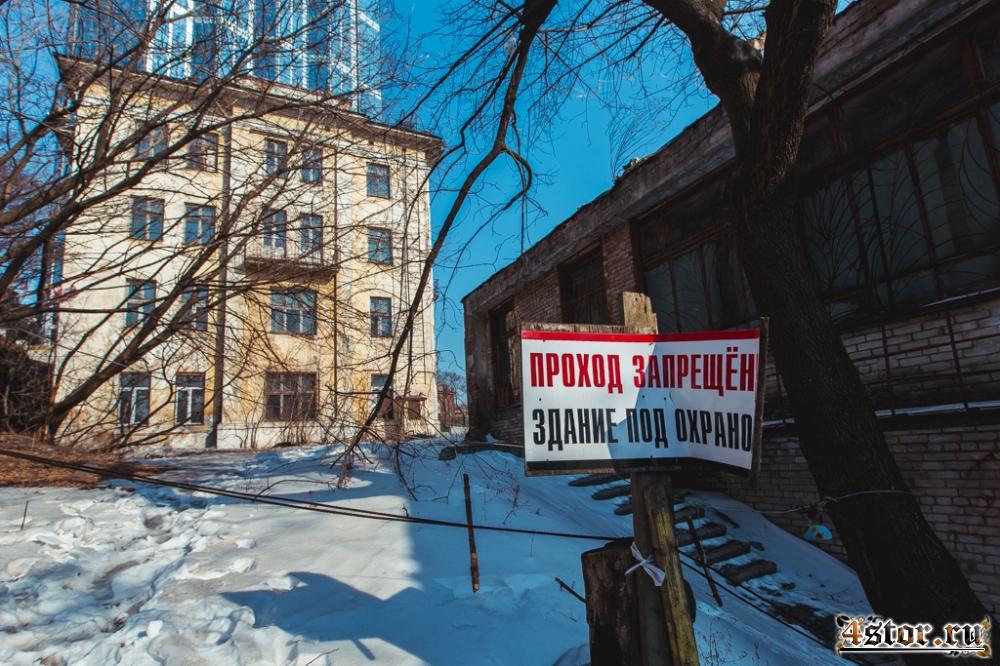 Заброшенный роддом Владивостока