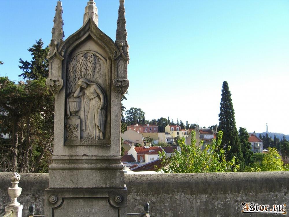 Кладбище Празереш, Лиссабон