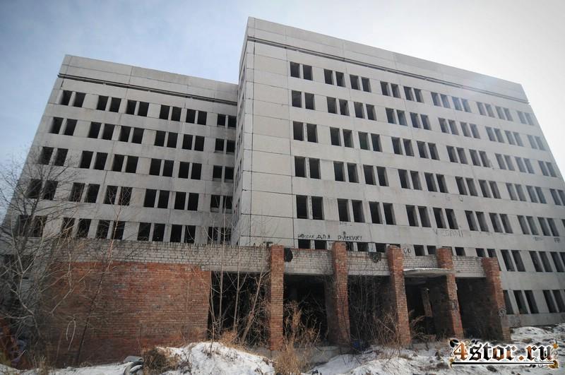 Недостроенная больница