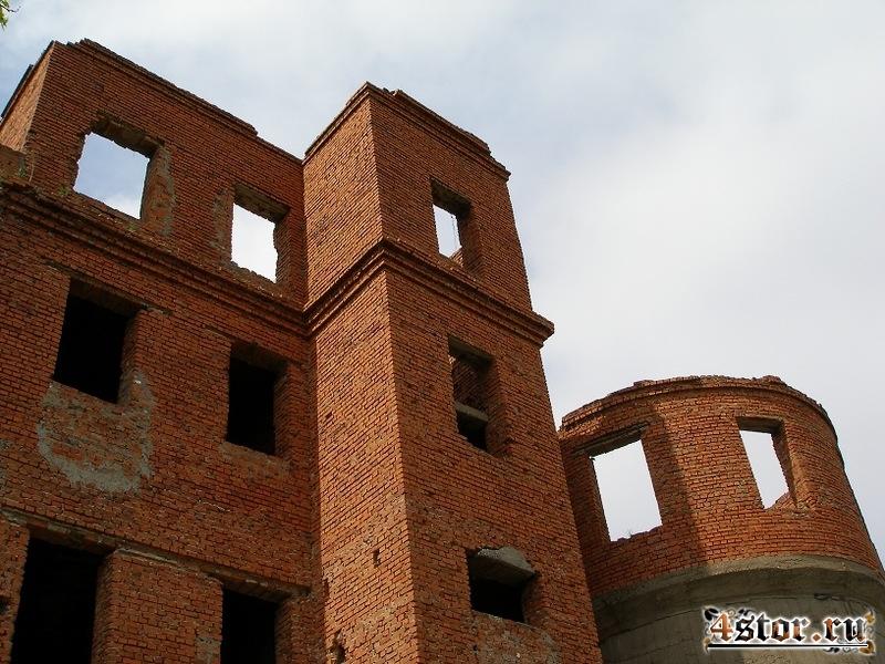 Дом архитектора. Хабаровск