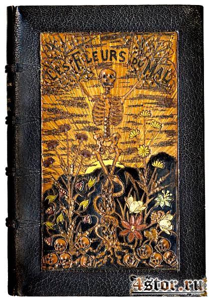 Подборка красивых обложек старых книг