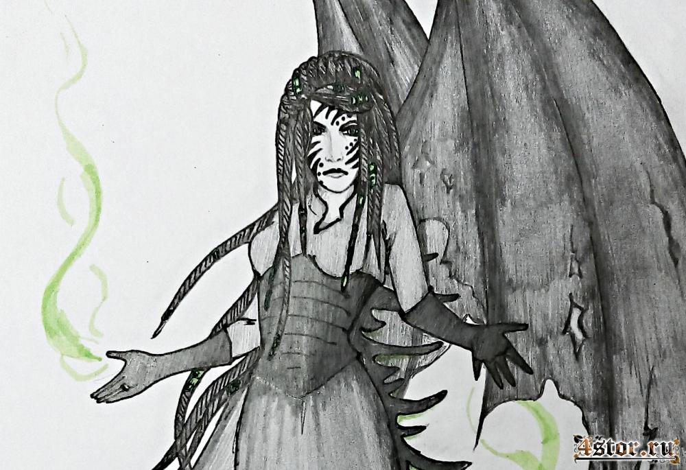 Ведьма таежных лесов