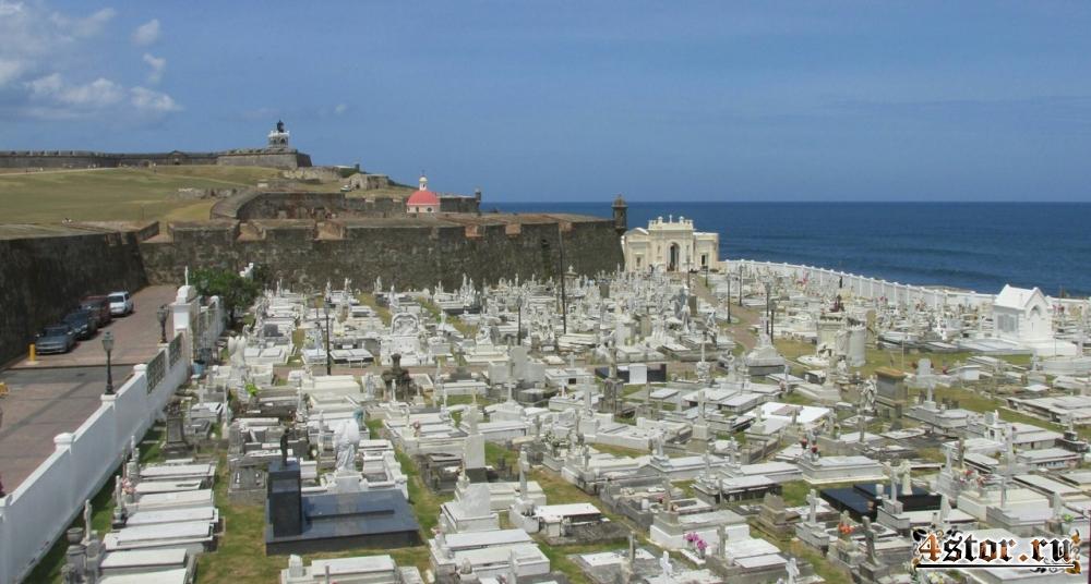 Кладбище Марии Магдалины в Сан-Хуане (Пуэрто-Рико)