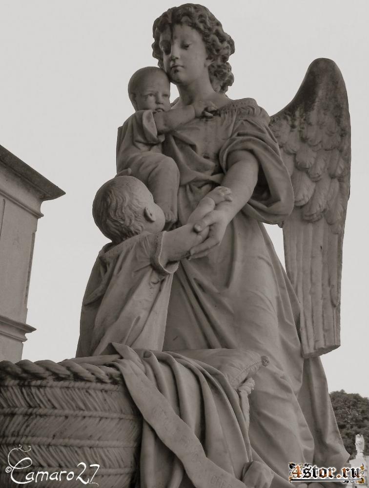 Историческое кладбище Сан-Сальвадора