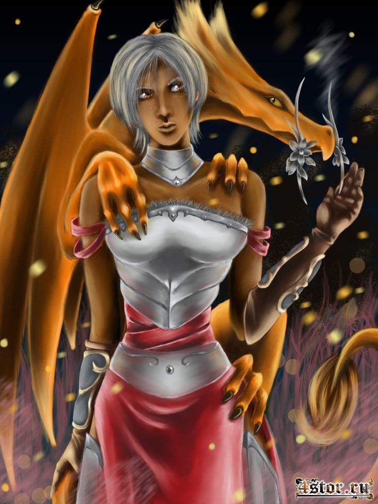 Апельсиновый дракон