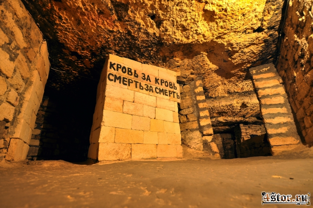 Жертвы пещер и катакомб