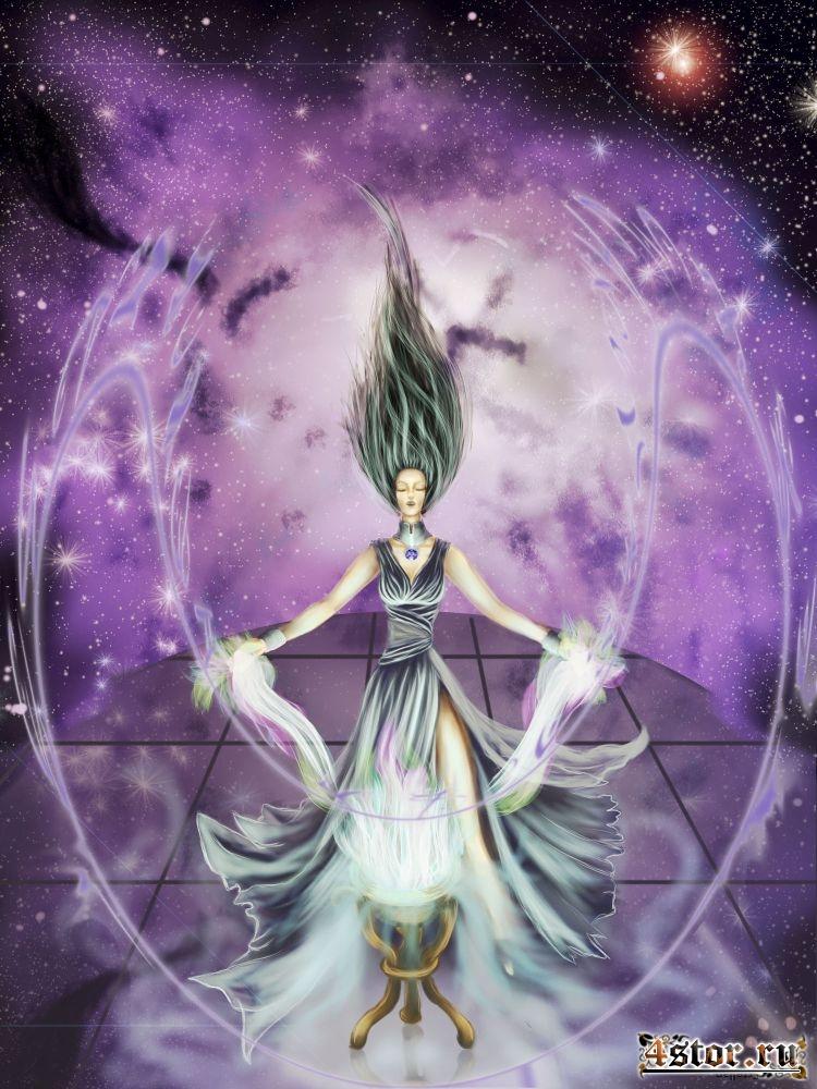 Сапфировая Ведьма