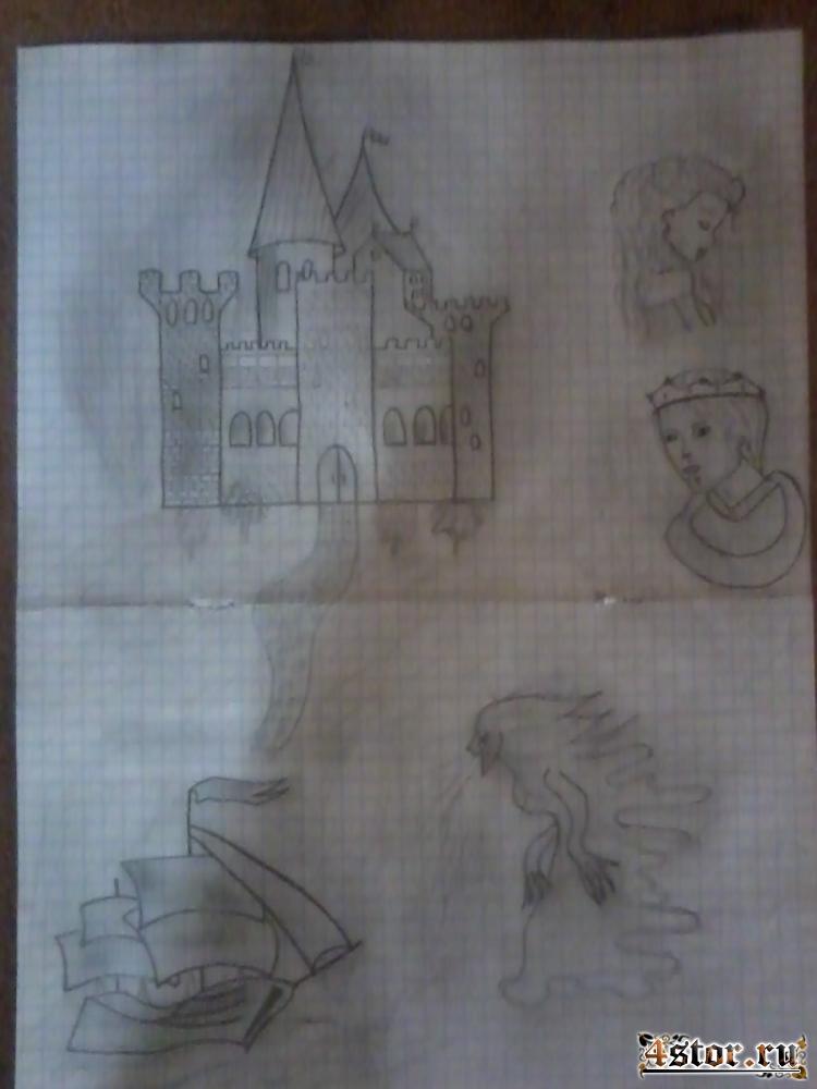 Тайна одного дворца