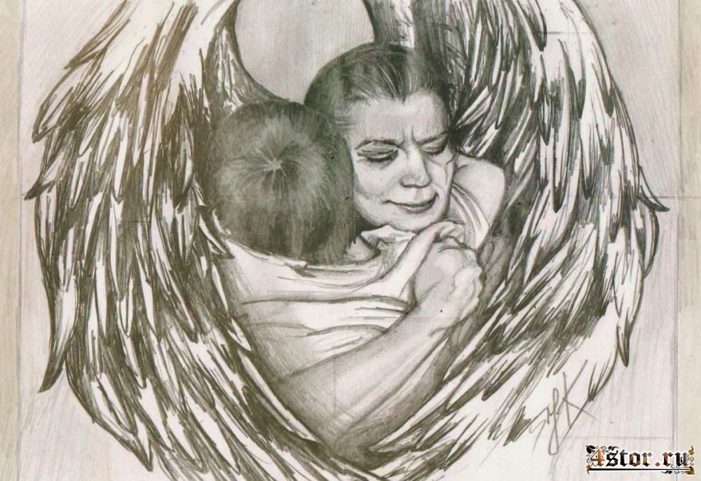 Ангелы рядом с нами