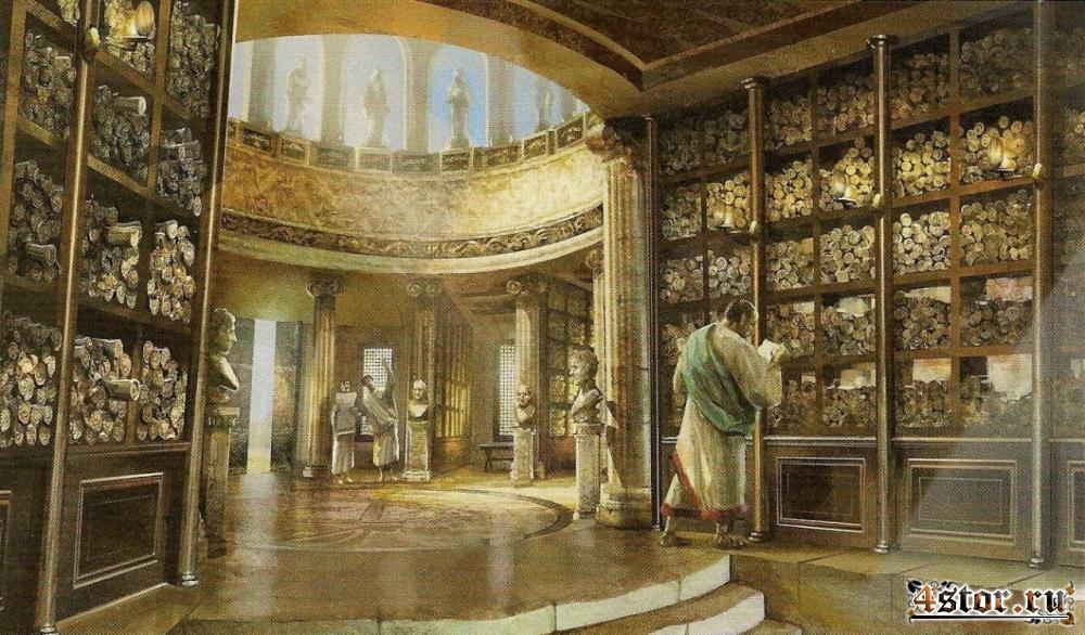 Загадки «проклятых книг»