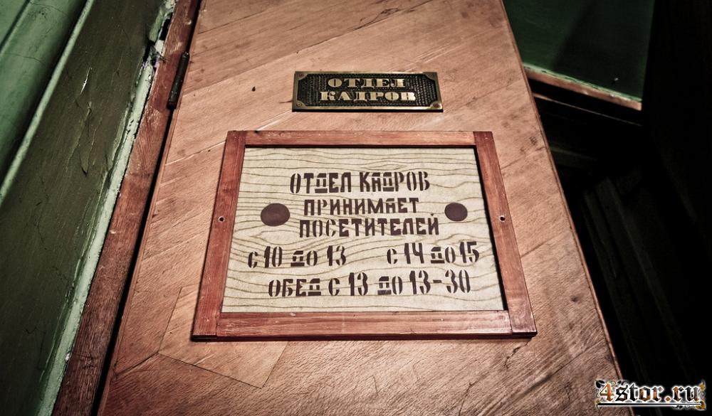 Заброшенный особняк с музеем