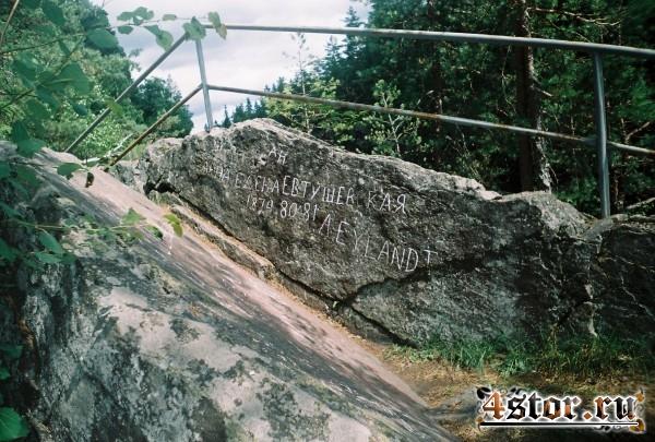 Камни самоубийц