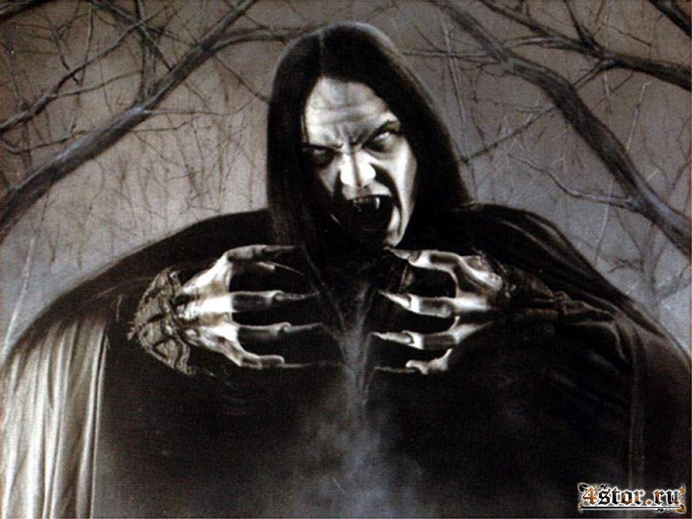 Вампиры Праги