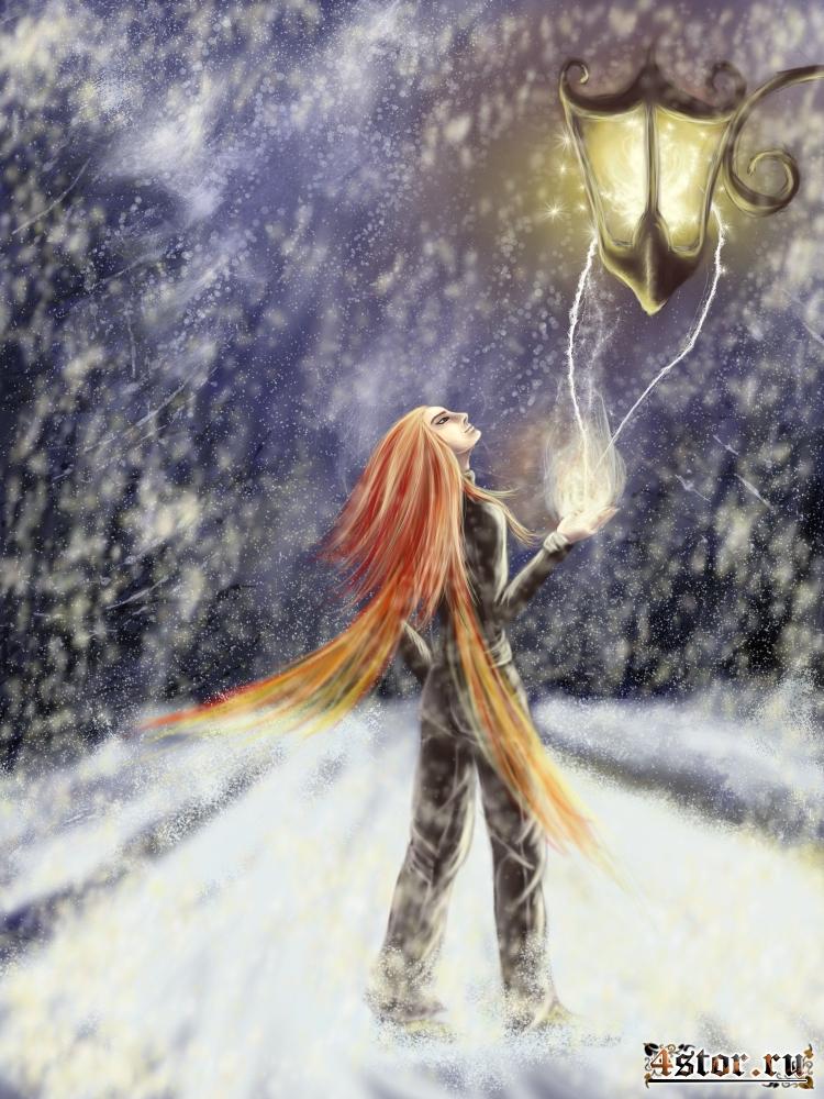 Зимнее пламя