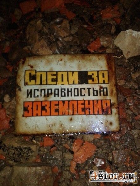 Ходы времён СССР