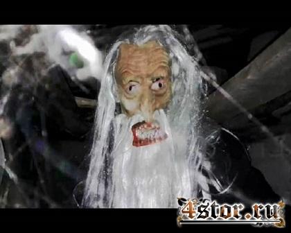 Дед-людоед