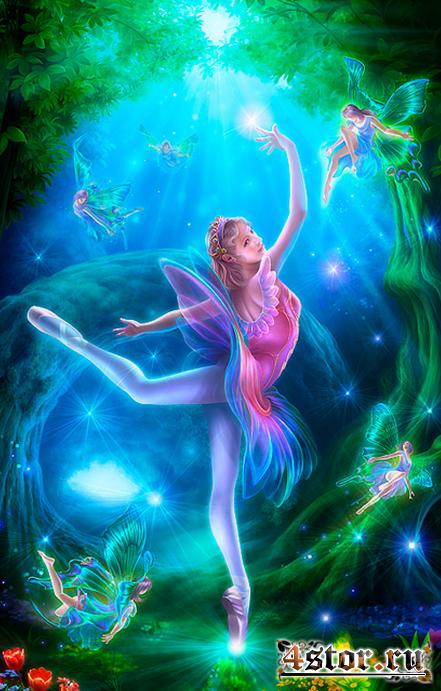 Танец лесной феи