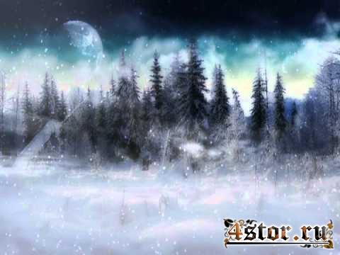 Отголоски времени: погребенные тайны. Глава I. Опасная охота