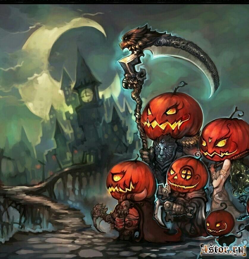 Хэллоуинская ночь