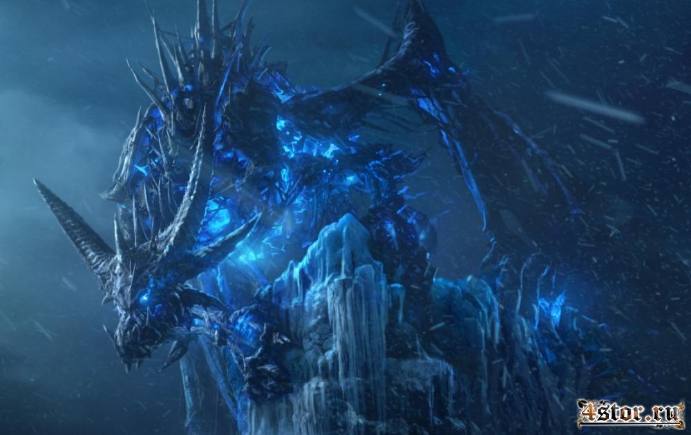 Сказки старого дракона. Легенда Снежной Девы