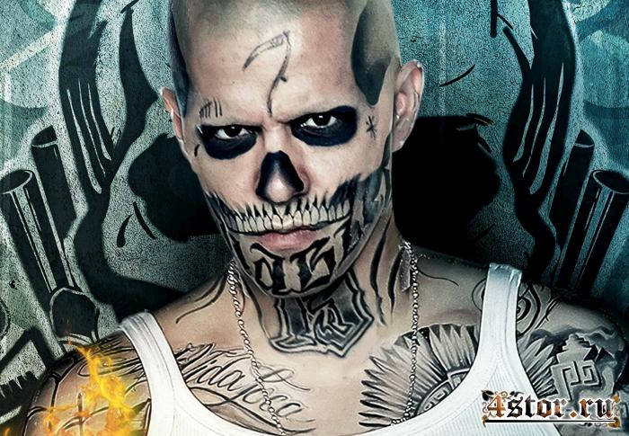 "Косплей на EL Diablo, OST ""Suicide Squad"""